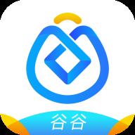 钱夹谷谷安卓版 V1.0.0