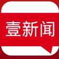 壹新闻安卓版 V1.1.4