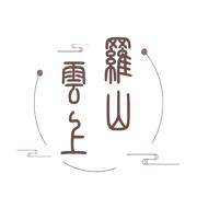 云上罗山安卓版 V2.2.6