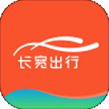 长宽出行司机端安卓版 V1.2.0