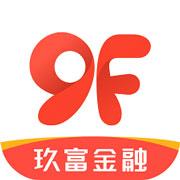 玖富金融iPhone版 V5.0.9