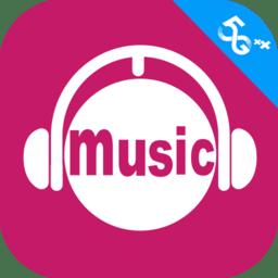 咪咕音乐安卓版 V6.9.2