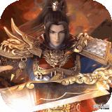 群英之战安卓版 V1.1.33