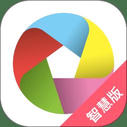 东电微校家长端安卓版 V5.3.48