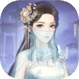 婉君宫秘传ios版 V1.2