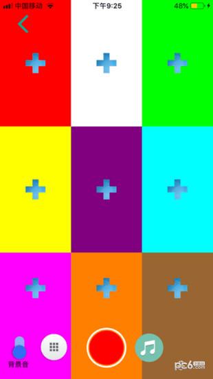 多格视频iPhone版 V1.1