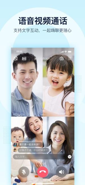 手机QQiPhone版 V8.2.6
