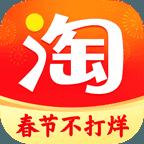 手机淘宝安卓版 V9.17