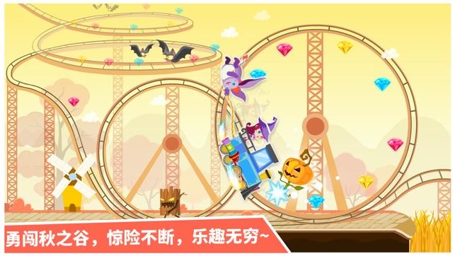 小魔女大冒险iPhone版 V9.21