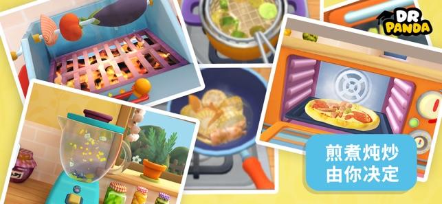 熊猫博士餐厅iPhone版 V1.8.8