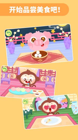 多多美食街iPhone版 V1.0
