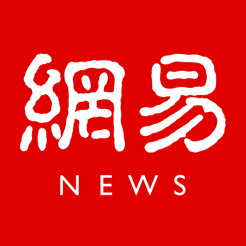 网易新闻iPhone版 V64.4