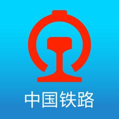 铁路12306安卓版 V4.3.6