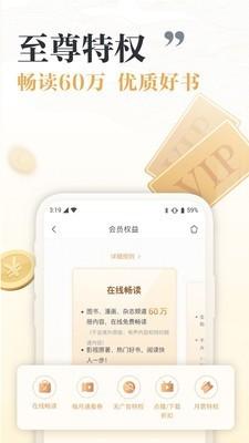 咪咕阅读iPhone版 V8.7.5