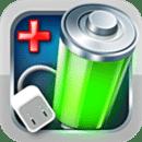 电池维护专家安卓版 V1.0