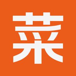 菜谱大全iPhone版 V4.6.7