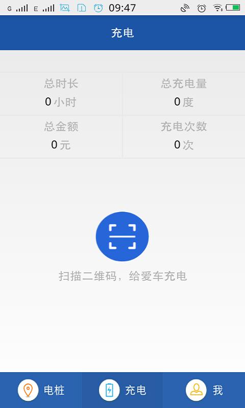 交发建安卓版 V1.0.9