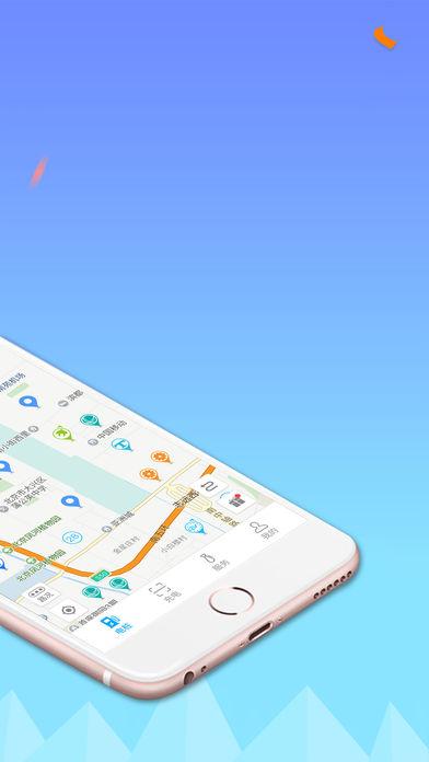 聚能充安卓版 V4.0