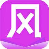 风读浏览器安卓版 V1.0.1
