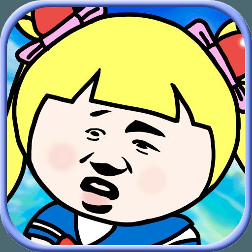 表情包大冒险安卓版 V1.0.0.2
