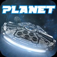 行星指挥官安卓版 V1.18