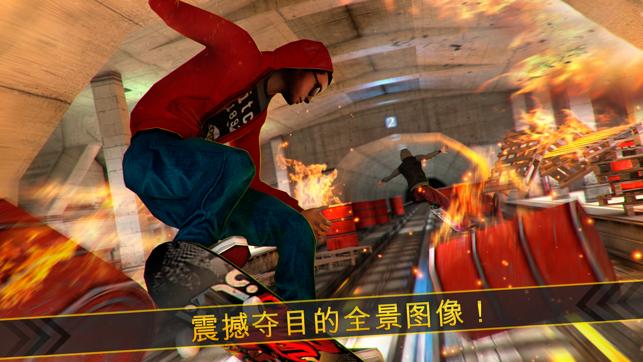 天天滑板少年iPhone版 V2.11.2