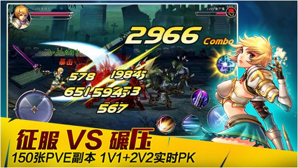 英雄之剑iPhone版 V0.26.0