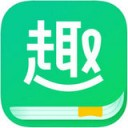 趣追书iPhone版 V2.5.4