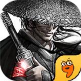 侠客行安卓九游版 V1.1.0.0