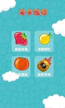 疯狂糖葫芦安卓版 V1.0.0
