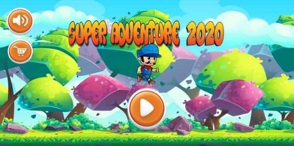 超级冒险2020安卓版 V1.01