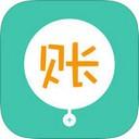 圈子账本iPhone版 V3.4.3