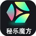 秘乐安卓版 V1.3.4