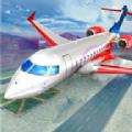 私人飞机冒险安卓版 V1.6