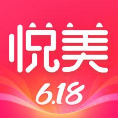 悦美iPhone版 V7.3.4
