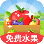 幸福果园安卓版 V1.0.7
