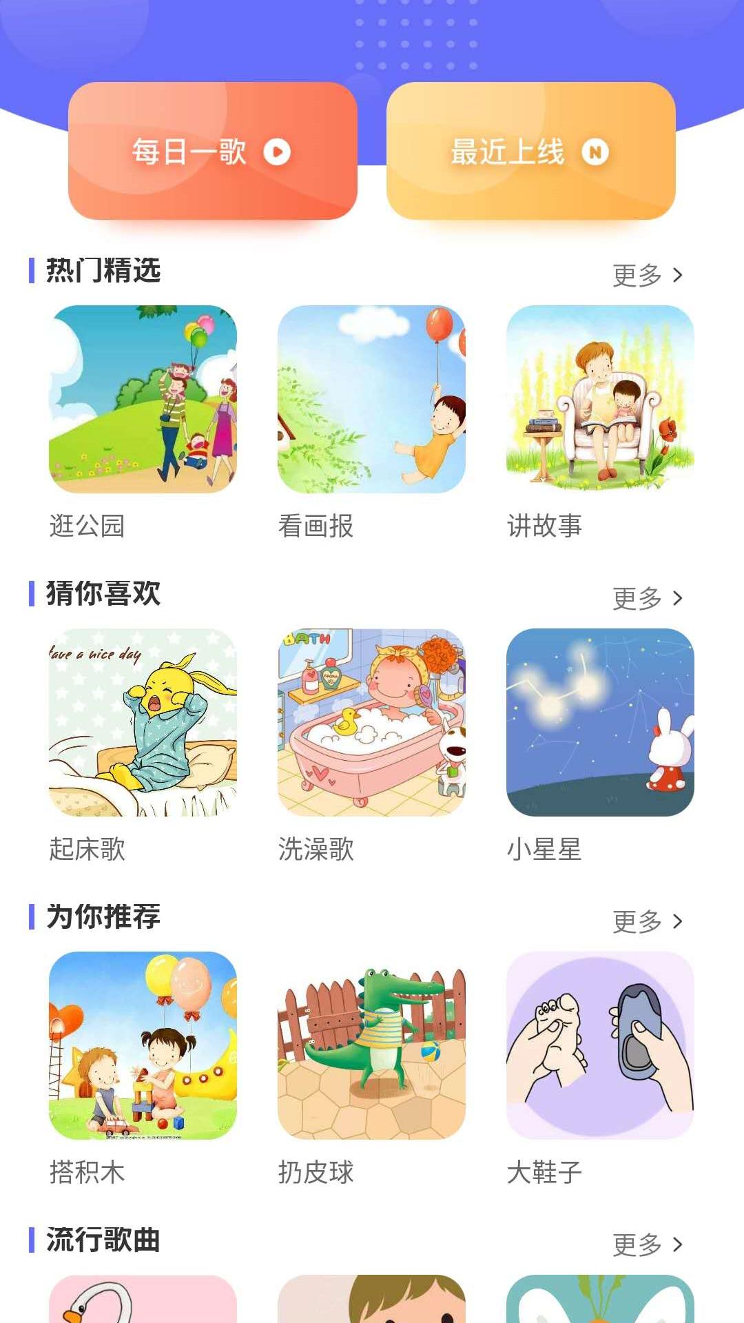 开心星球安卓版 V1.8.0