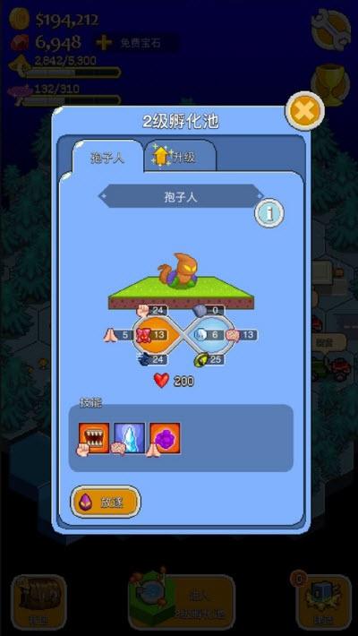 蘑菇物语安卓版 V1.0