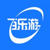 百乐游安卓版 V2.6.2