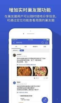 韩巢安卓版 V1.0.1