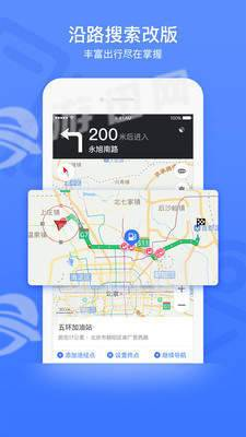 导航犬离线地图安卓版 V4.8.5