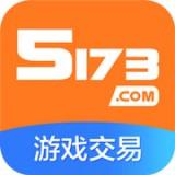 5173游戏平台安卓版 V3.5.1
