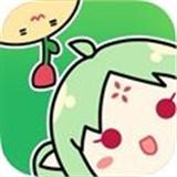 小布丁漫画安卓版 V1.0