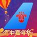 南方航空安卓版 V3.9.7
