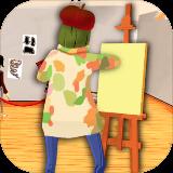 成为街头画家安卓版 V1.0.2