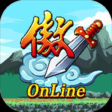 云中歌安卓版 V1.1.6