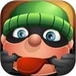 小小神偷2安卓版 V1.0.0