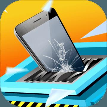 搅碎它安卓版 V1.1.8