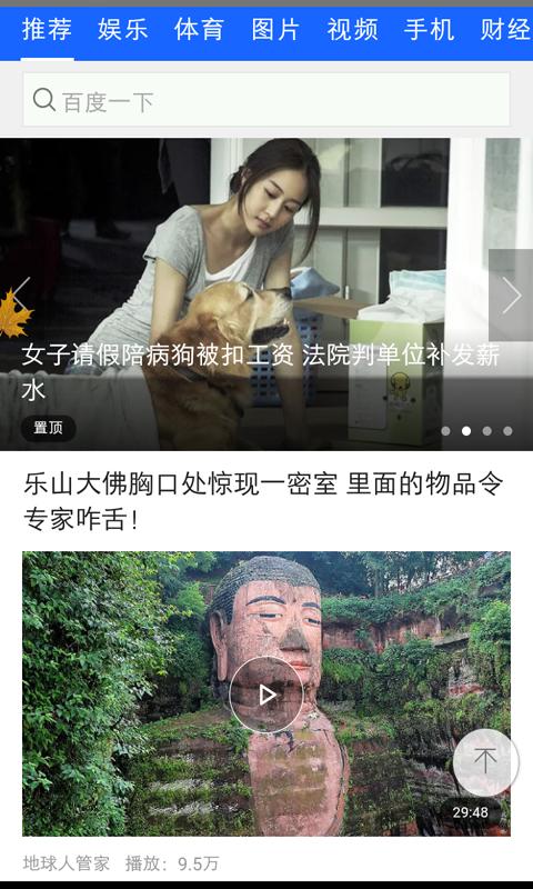 橘子视频安卓版 V1.0.2