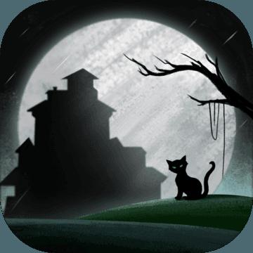 猫与密室安卓版 V2.0